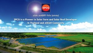 Solar Farms and Solar rooftops, Thailand Image supplied by SPCG Thailand